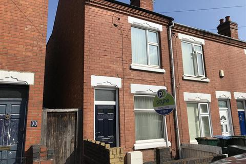 3 bedroom end of terrace house to rent - Westwood Road, Earlsdon, Coventry