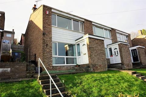 3 bedroom end of terrace house for sale - Queensdown Gardens, Brislington, Bristol