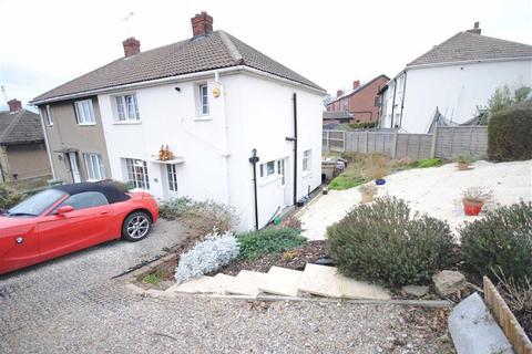 3 bedroom semi-detached house for sale - The Drive, Kippax, Leeds, LS25