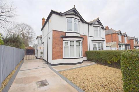 4 bedroom semi-detached house for sale - Park Avenue, Grimsby, North East Lincolnshire