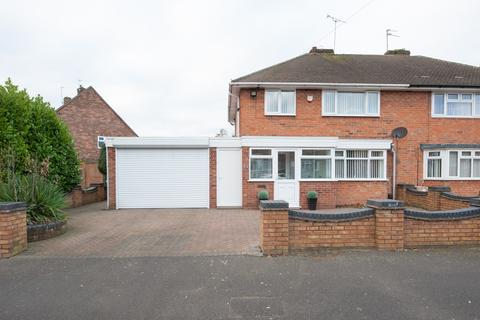 3 bedroom semi-detached house for sale - Acacia Avenue, Kingshurst