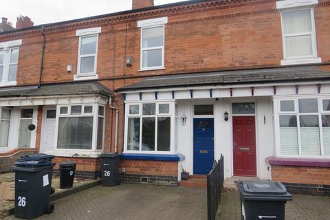 2 bedroom terraced house to rent - Sheffield Road, Boldmere