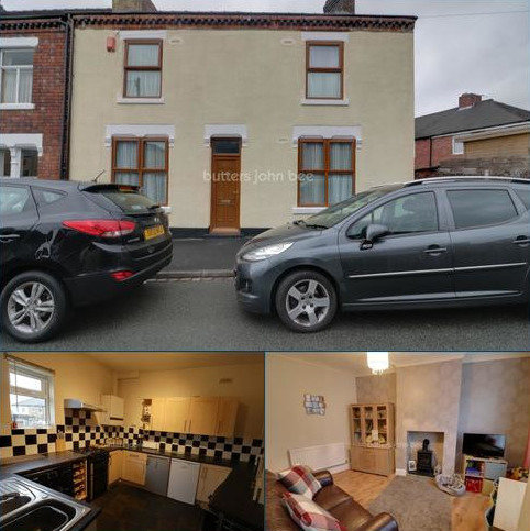 3 bedroom end of terrace house for sale - Minshall Street, Fenton, ST4 4JL