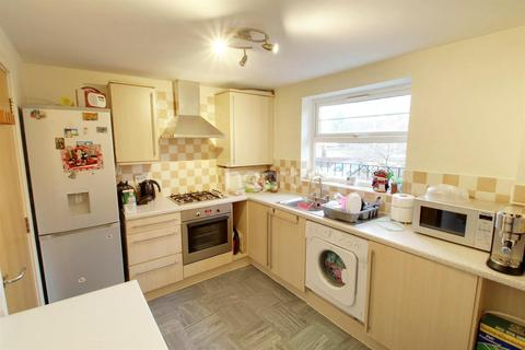 2 bedroom flat for sale - Montvale Gardens, Leicester