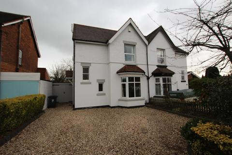 3 bedroom semi-detached house for sale - Walmley Road, Walmley, Sutton Coldfield, B76 2PR