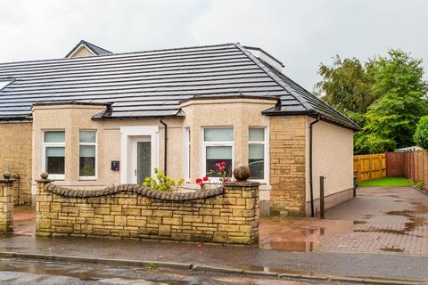 4 bedroom cottage to rent - Main Street, Westfield, West Lothian, EH48 3BU