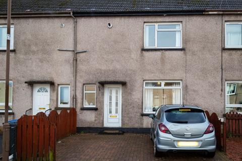 2 bedroom terraced house to rent - Burnside Terrace, Polbeth, West Lothian, EH55 8ST