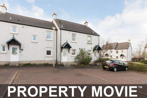 2 bedroom terraced house to rent - 14 Mallots View, Newton Mearns, Glasgow, G77 6FE