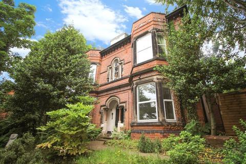 2 bedroom flat to rent - Mansfield Road, Nottingham