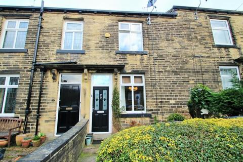 2 bedroom terraced house to rent - THORNHILL STREET, CALVERLEY, PUDSEY, LS28 5PD