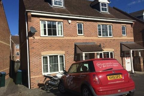 3 bedroom end of terrace house to rent - Gillquart Way, Parkside, Coventry