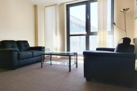 1 bedroom apartment for sale - Centenary Plaza