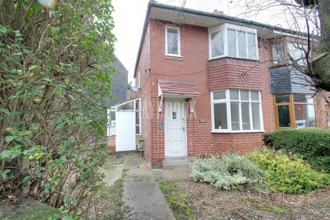 2 bedroom semi-detached house for sale - Balmoral Road, Woodhouse