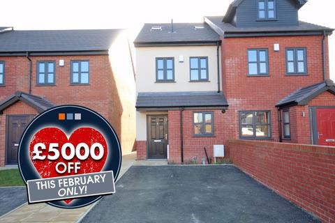 3 bedroom semi-detached house for sale - KRISTINE CLOSE, GRIMSBY
