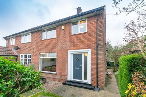 3 bedroom semi-detached house for sale - Farrar Lane, Leeds, West Yorkshire, LS16