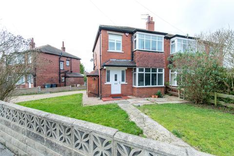 3 bedroom semi-detached house for sale - Castle View, Leeds, West Yorkshire, LS17