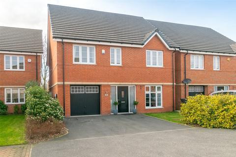 4 bedroom detached house for sale - Rosebank Close, Leeds, West Yorkshire, LS17