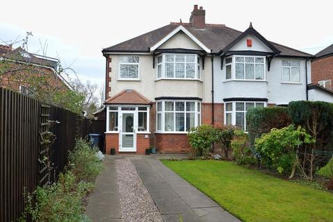 3 bedroom semi-detached house for sale - Hannon Road, Kings Heath, Birmingham, B14
