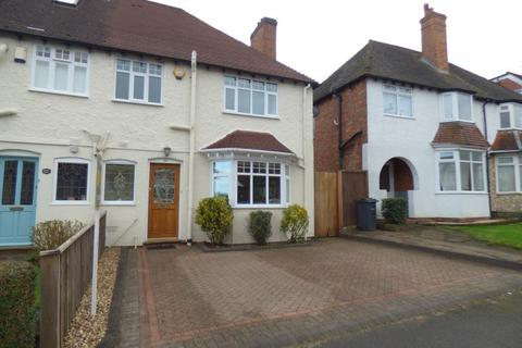 3 bedroom semi-detached house for sale - Park Hill Road, Harborne, Birmingham, B17 9HH