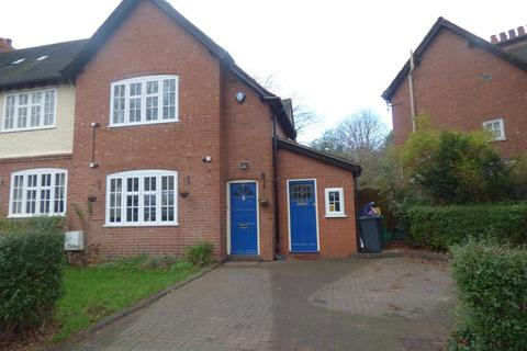 3 bedroom end of terrace house for sale - Carless Avenue, Harborne, Birmingham, B17 9EQ