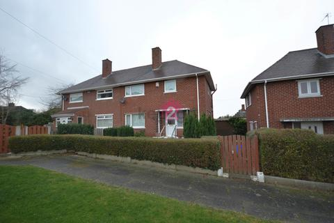 3 bedroom semi-detached house for sale - Spring Water Avenue, Hackenthorpe, Sheffield, S12