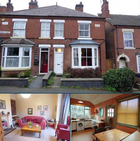 3 bedroom semi-detached house for sale - Osborne Street, Winshill