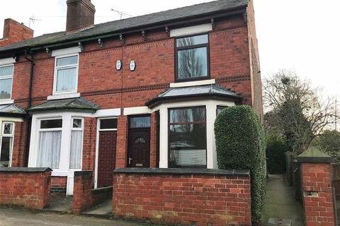 2 bedroom townhouse for sale - Oxford Street, Kirkby-in-Ashfield, Nottinghamshire, NG17