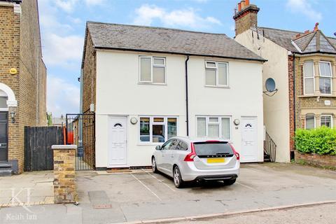 1 bedroom maisonette for sale - Rye Road, Hoddesdon - Share of FREEHOLD