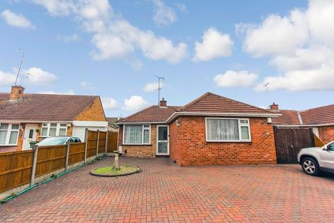 2 bedroom detached house for sale - Lubbesthorpe Road, Leicester, LE3