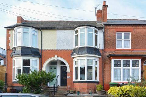 3 bedroom terraced house for sale - Galton Road, Bearwood, B67