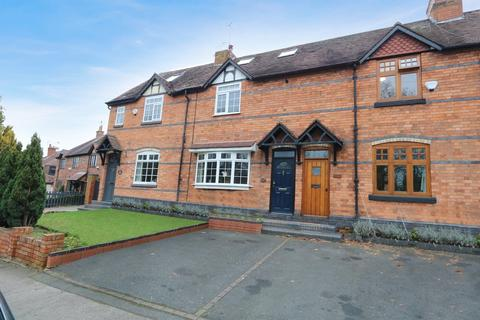 2 bedroom terraced house for sale - Warwick Road, Knowle