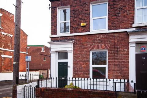 2 bedroom end of terrace house for sale - College Grove Road, College Grove