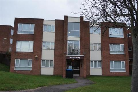 2 bedroom apartment for sale - Exhall Ct, North Park Road, B23