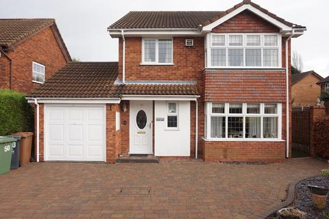 4 bedroom detached house for sale - Sunnybank Close, Streetly