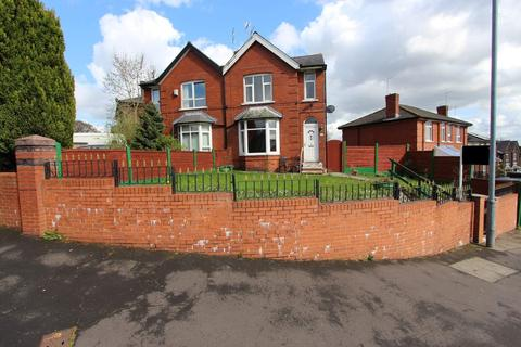 3 bedroom semi-detached house to rent - Ings Lane, Meanwood, Rochdale