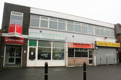 Office to rent - Hagley Road West, Oldbury