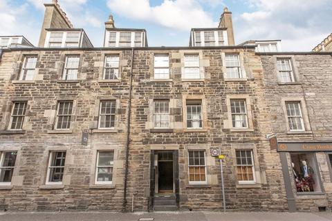 1 bedroom flat for sale - 47 (1F1), Thistle Street, EDINBURGH, EH2 1DY
