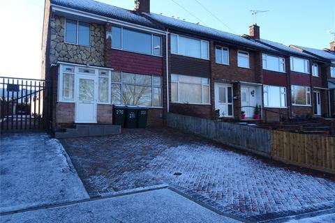 3 bedroom end of terrace house to rent - Blackberry Lane, Wyken, Coventry, West Midlands, CV2