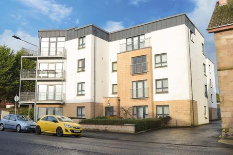 2 bedroom flat for sale - Charlotte Court, Helensburgh, Argyll & Bute, G84 7DF