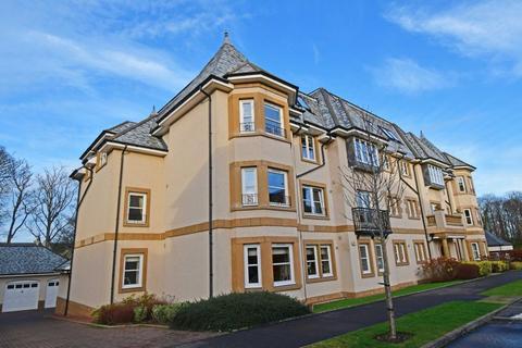 4 bedroom flat for sale - 4/6 Rattray Drive, Edinburgh, EH10 5TH
