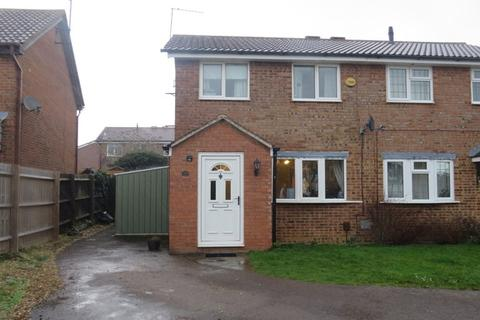 2 bedroom semi-detached house for sale - Sandover, East Hunsbury, Northampton, NN4