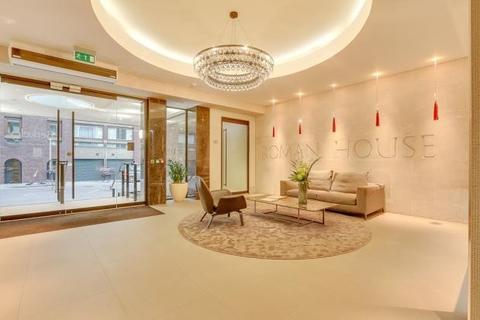 1 bedroom flat share to rent - Roman House, Wood Street, London