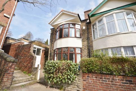 4 bedroom end of terrace house to rent - Cruise Road, Nethergreen