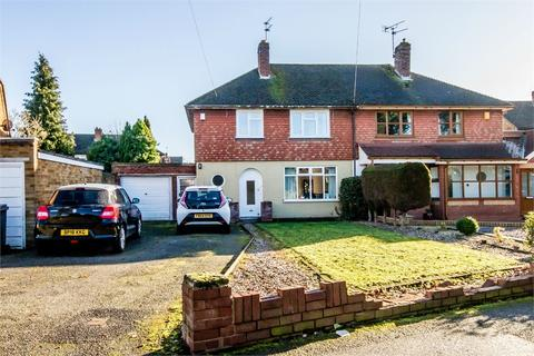 3 bedroom semi-detached house for sale - Stafford Road, Fordhouses, Wolverhampton, West Midlands