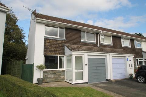 3 bedroom end of terrace house for sale - Bishops Mead, South Brent