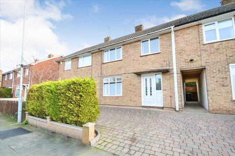 3 bedroom terraced house for sale - Woodview, Cotgrave, Nottingham