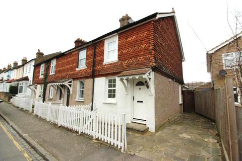 2 bedroom end of terrace house for sale - Wiltshire Road, Orpington, Kent, BR6 0EY