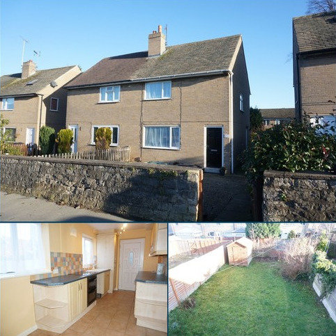 2 bedroom semi-detached house for sale - Clifford Moor Road, Boston Spa, LS23