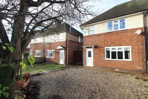3 bedroom semi-detached house to rent - Holly Road, Watnall
