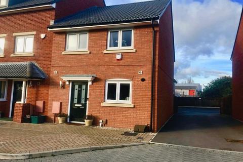 3 bedroom end of terrace house for sale - Brickworks Close, Bristol, BS5 7BF